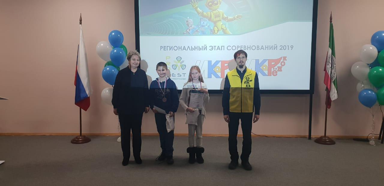 «РобоФест – Новосибирск 2019»