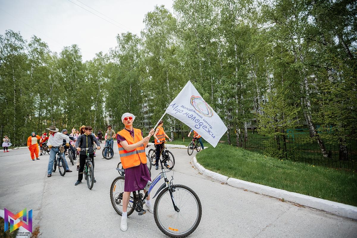 Академгородок встретил лето велокарнавалом
