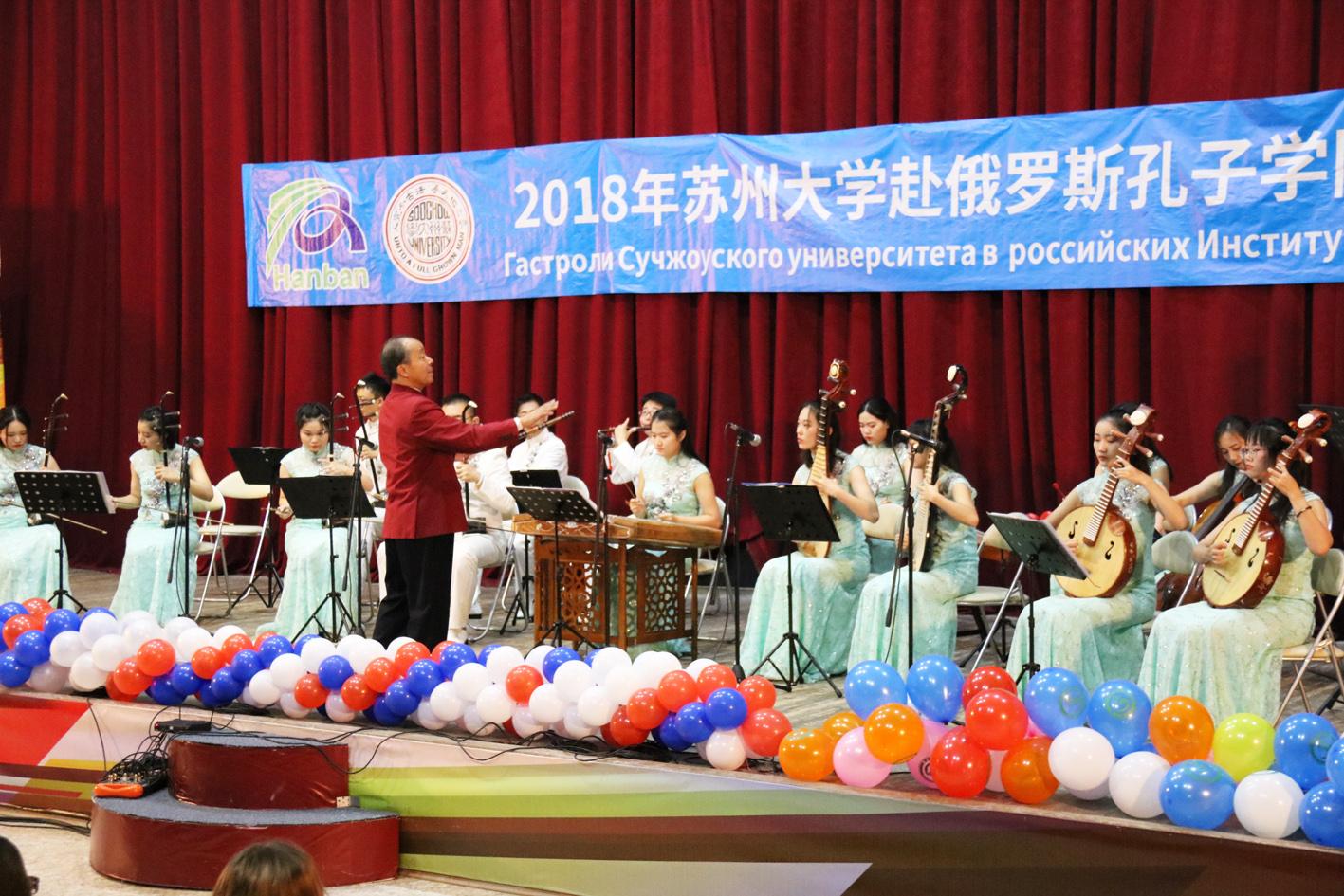 Мелодии южного края Цзяннань