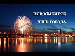 Программа дня города в Советском районе