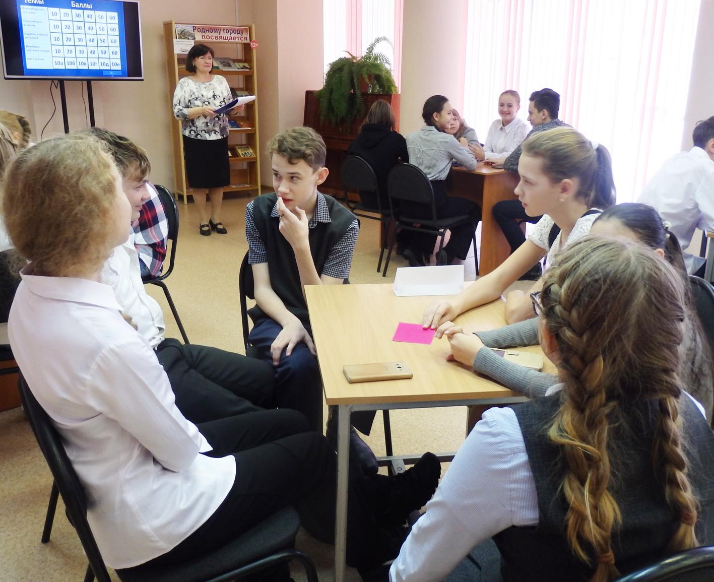 Новосибирск: настоящее, прошлое, будущее