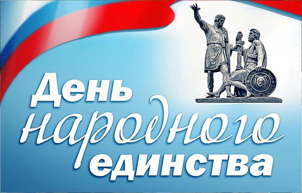 Уважаемые новосибирцы!