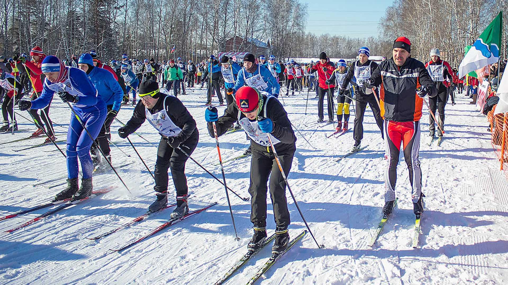 Новосибирцев зовут на лыжню!