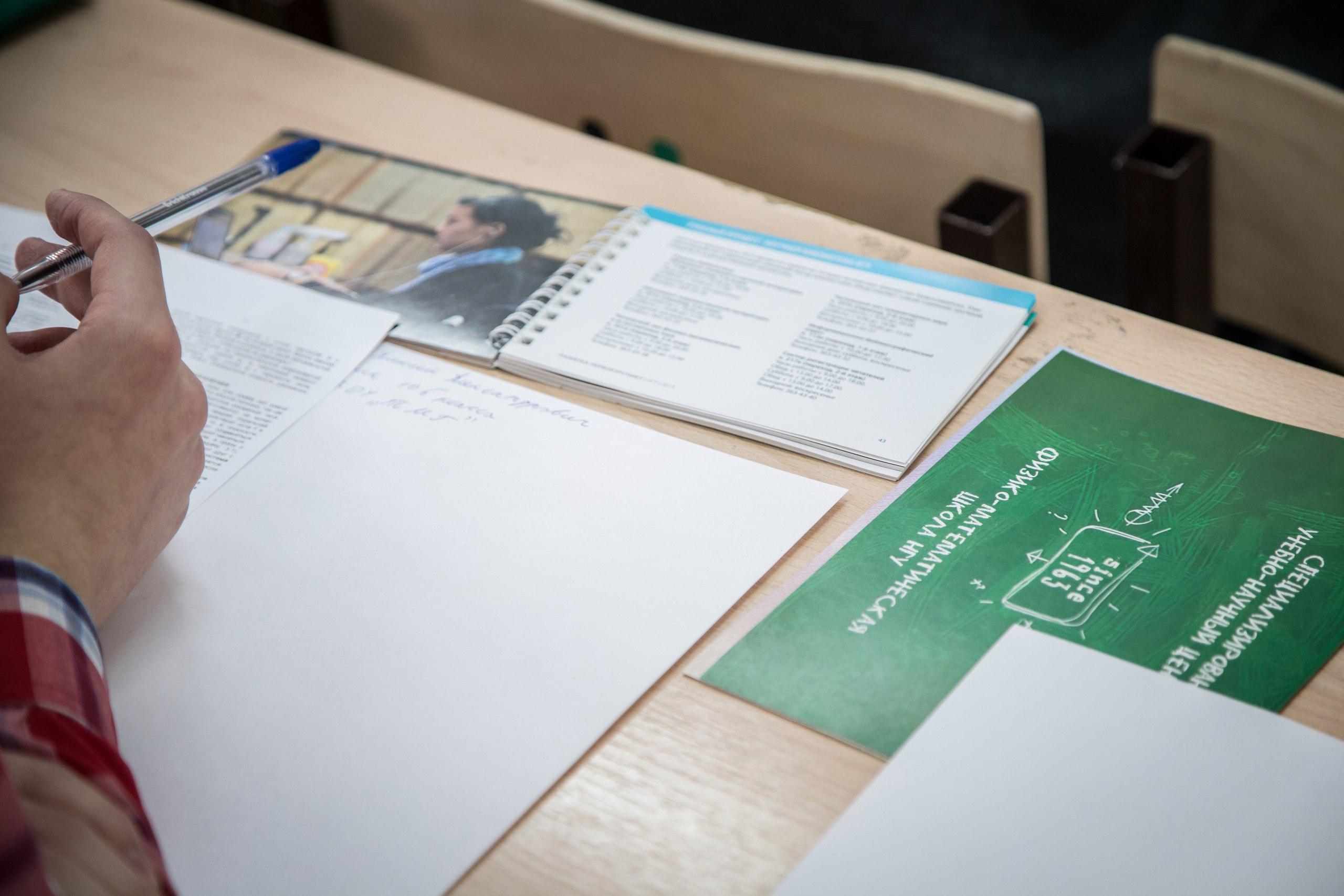 Преподаватели СУНЦ НГУ отправились в сибирские регионы на поиски талантливых школьников