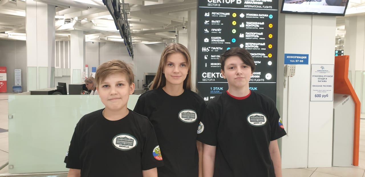 Золото на World Adolescent Robot Contest