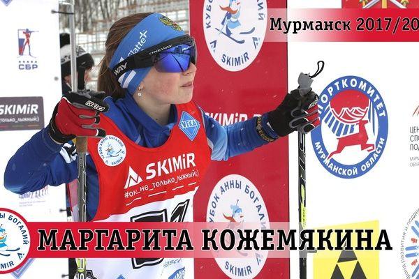 Звездочка биатлона из Советского района