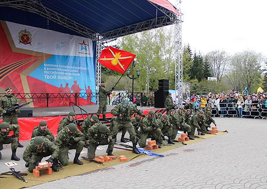 «Военная служба по контракту в Вооруженных Силах Российской Федерации – Твой выбор!»