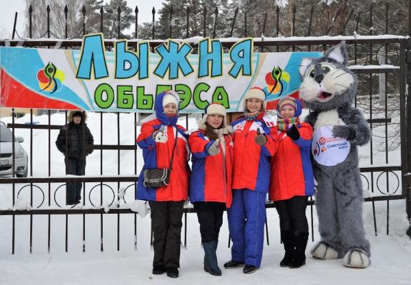 «Лыжня ОбьГЭСа – 2019»