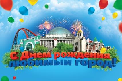 Уважаемые жители Советского района!