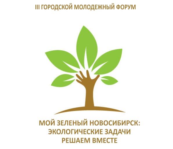 Экологические задачи решаем вместе!