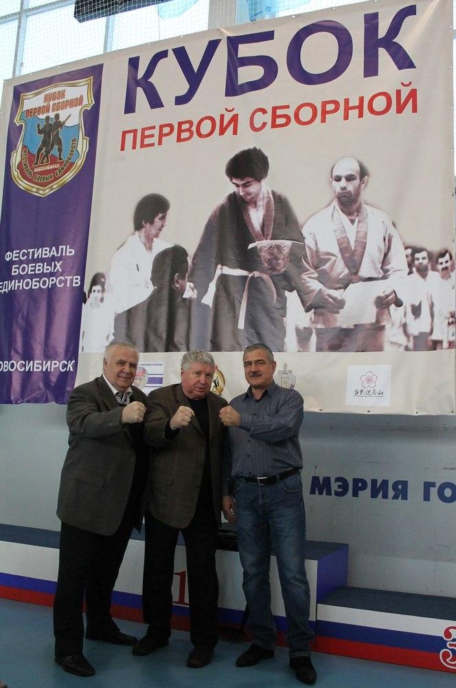 «Кубок Первой Сборной»