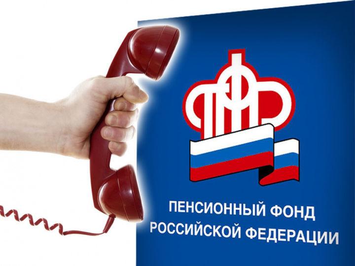«Тема: пенсионная реформа в России»