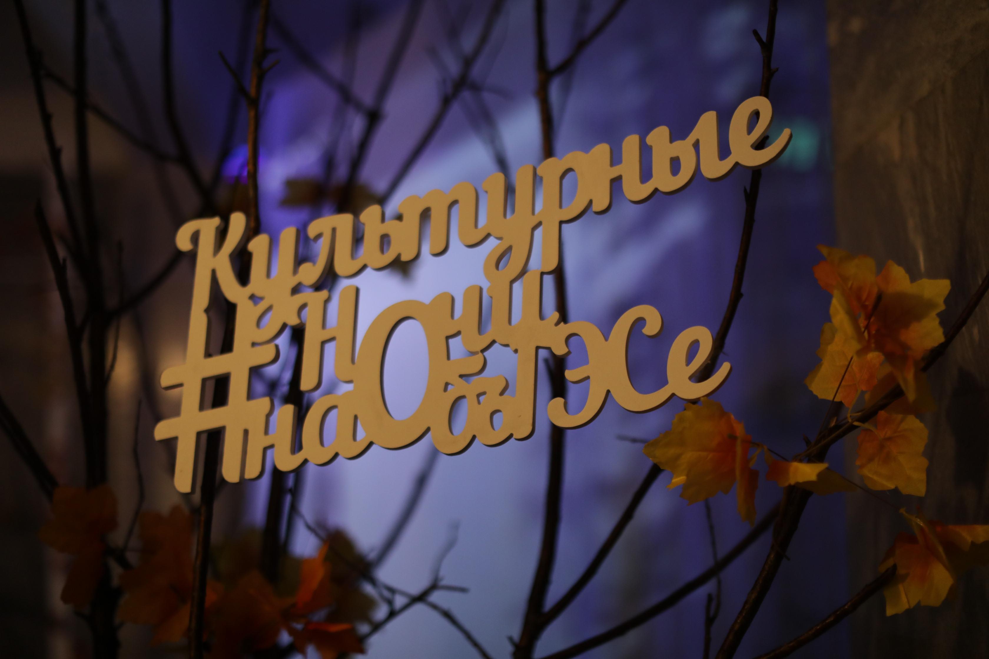 Волшебная ночь… с Достоевским!